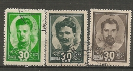RUSSIE -  Yv N° 928 à 930  (o) Héros Cote  1,5  Euro  BE - 1923-1991 URSS