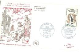 France PARIS Enveloppe 1er Jour Fdc 1960 Année Mondiale Du Réfugié - 887 - FDC
