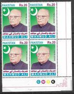 PAKISTAN 2020 STAMPS PIONEER OF FREEDOM MAHMUD ALI BLOCK OF FOUR WITH TRAFFIC LIGHTS MNH - Pakistan