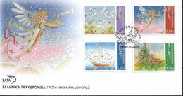 2010 Griechenland Mi. 2586-89 FDC Weihnachten - FDC