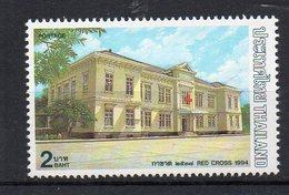 THAILANDE - THAILAND - RED CROSS - CROIX-ROUGE - 1994 - HOPITAL DE CHULALONGKORN - CHULALONGKORN HOSPITAL - - Thailand