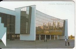 BELARUS(chip) - Gomel Ice Palace, BelTelecom Telecard 20 Units, 04/01, Used - Belarus