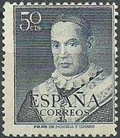 ESPAÑA 1951 EDIFIL 1102 ** MNH - 1951-60 Nuevos & Fijasellos