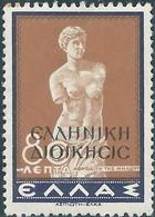 Greece-Grecia,1937-1938 Greek History,80L Overprinted-MNH - Neufs