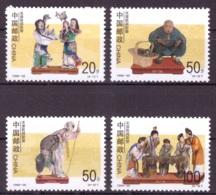Chine 1996 - MNH ** - Art - Michel Nr. 2774-2777 Série Complète (chn215) - 1949 - ... People's Republic
