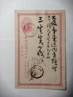 Entier Postal Japonais - Cartes Postales