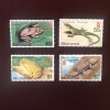 Montserrat 1980 Reptiles And Amphibians MNH - Reptilien & Amphibien