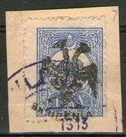 ALBANIE: N°7 Oblitéré S/petit Frag. (signé Champion)       - Cote 175€ - - Albanien