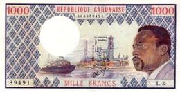 Gabon P.3b 1000 Francs 1978 A-unc - Gabun