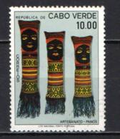 CAPO VERDE - 1978 - ARTIGIANANTO - USATO - Isola Di Capo Verde