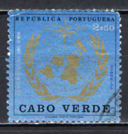 CAPO VERDE - 1973 - WMO Centenary Issue - USATO - Isola Di Capo Verde