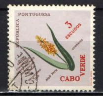 CAPO VERDE - 1958 - ALOE VERA - CONGRESSO DI MEDICINA TROPICALE - USATO - Isola Di Capo Verde
