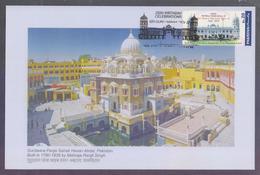 PAKISTAN - Gurdwara Panja Sahab Hasan Abdal, Sikh Religion, Sri Guru Nanak Dev Ji, Big Post Card Stamped & First Day Can - Pakistan