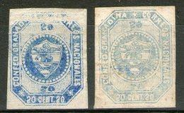 COLOMBIE: N°5 NSG X2 Nuances       - Cote 300€+ - - Colombie