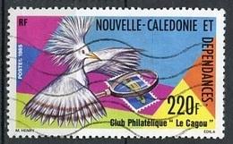 Nouvelle Calédonie - Neukaledonien - New Caledonia 1985 Y&T N°504 - Michel N°(?) (o) - 220f Club Philatélique Le Cagou - Used Stamps