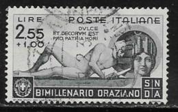Italy Scott # 366 Used Dying Warrior, 1936,  Expert Signed, CV$350.00 - 1900-44 Vittorio Emanuele III