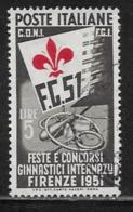 Italy Scott # 574 Used International Gymnastic Festival, 1951,  CV$500.00 - 6. 1946-.. Republic