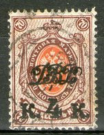 RUSSIE: RUSSIE D'asie / VLADIVOSTOK N°11 *   - Cote 9€ - - Siberia And Far East