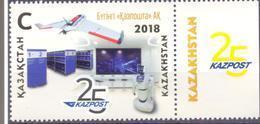 2018. Kazakhstan. 25y Of Kazakhstan Post 1v, Mint/** - Kazakhstan