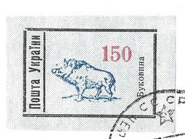 SANGLIER ( VIGNETTE ) TCHERNIVTSI UKRAINE, ENTIER POSTAL D URSS ILLUSTRE HOTEL, BAR , RESTAURANT, TIMBRE D UKRAINE 1993 - Selvaggina