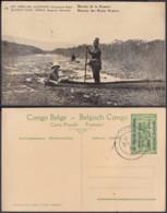 """CONGO EP VUE 5C VERT """"N°16 EST AFRICAIN ALLEMAND (Occupation Belge) Marais De La Kagera"""" (DD) DC7007 - Ganzsachen"""