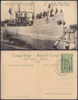 "CONGO EP VUE 5C VERT ""N°13 EST AFRICAIN ALLEMAND (Occupation Belge) Steamer Baron Dhanis"" (DD) DC7010 - Postwaardestukken"
