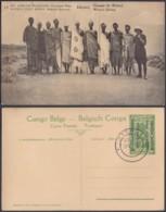 "CONGO EP VUE 5C VERT ""N°12 EST AFRICAIN ALLEMAND (Occupation Belge) Groupe De Watuzi"" (DD) DC7011 - Ganzsachen"