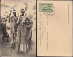 "CONGO EP VUE 5C VERT ""N°11 EST AFRICAIN ALLEMAND (Occupation Belge) MUSINGA Roi Du Ruanda"" (DD) DC7012 - Postwaardestukken"
