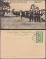 """CONGO EP VUE 5C VERT """"N°4 EST AFRICAIN ALLEMAND (Occupation Belge) KIGALI Parade De Garde"""" (DD) DC7024 - Postwaardestukken"""