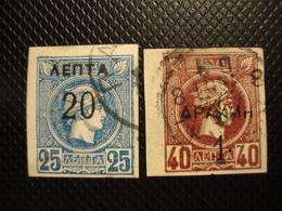 GREECE:1900-01.IMPERFORATE.HELLAS.133 (BLUE) 136c (DEEP VIOLET ON CARDBOARD), FINE GENUINE USED STAMPS. - 1900-01 Overprints On Hermes Heads & Olympics