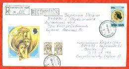 Ukraine 1997. Solomia Krushelnitskaja. Registered Enveloipe Past Mail. - Theatre