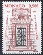 2004 MONACO  N** 2470 MNH - Unused Stamps