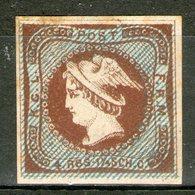DANEMARK: ESSAI Ancien ! - 1851-63 (Frederik VII)