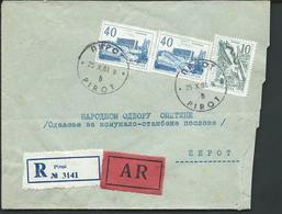 Yugoslavia 1961 AR Registered Letter Pirot Serbia - 1945-1992 République Fédérative Populaire De Yougoslavie