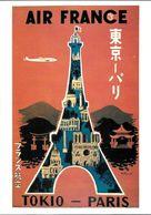 AIR FRANCE TOKIO - PARIS VILLEMOT 1952 A 62 AVIATION PUBLICITÉ ILLUSTRATEUR VILLEMOT - Publicité