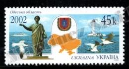 Ukraine 2002 Yvert 478, Geography. Ukrainian Regions, Odessa Oblast, Map, Coat Arms & Landscape - MNH - Ucrania