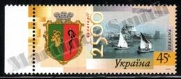 Ukraine 2003 Yvert 536, History. Geography. 2500 Anniv Yevpatoria, Coat Arms & Mosque - MNH - Ucrania