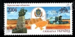 Ukraine 2004 Yvert 586, Geography. Ukrainian Regions, Kherson Oblast, Map, Coat Arms & Landscape - MNH - Ucrania