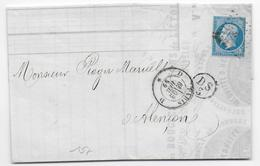 """1859 - PARIS - LETTRE ILLUSTREE Avec CACHET INDICATIF De BUREAU DE QUARTIER DS3 (IND 11) + T17 """"D"""" => ALENCON - 1849-1876: Période Classique"""