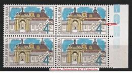 Czech Republic 1993 MNH ** Mi 7 Sc 2883 UNESCO Brevnov Monastery. Kloster. Tschechische Republik. Plate Flaw. - Czech Republic