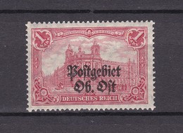 Postgebiet Oberbefehlshaber Ost - 1916/18 - Michel Nr. 12 - Postfrisch. - 38 Euro - Besetzungen 1914-18