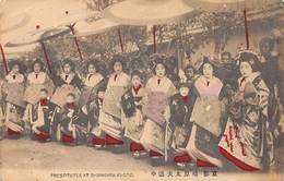 PROSTITUTES AT SHIMABARA KYOTO - Kyoto