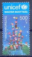 HONGARIJE    (COE 739) - Ungarn