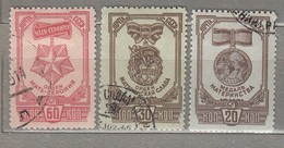 RUSSIA 1945 Orders Used Mi 968-970 Sc 984-986  #5205 - 1923-1991 URSS
