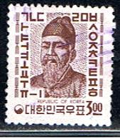 CORÉE DU SUD 33 // YVERT 280 // 1962-63 - Corée Du Sud