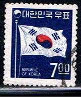 CORÉE DU SUD 34 // YVERT 491 // 1968 - Corée Du Sud