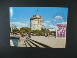 Carte-Maximum 1968  N° 1571 - 1960-69