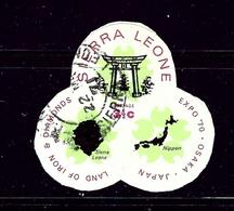 Sierra Leone 389 CTO 1970 Issue - Sierra Leone (1961-...)