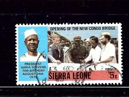 Sierra Leone 437 Used 1975 Issue  2019 SCV $15.00 - Sierra Leone (1961-...)