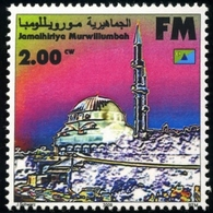 "MUSOGRAD - Micronation - 2009 - ""Jamaihiriya Murwillumbah - Grand Mosque"" - Mint Never Hinged - Zonder Classificatie"